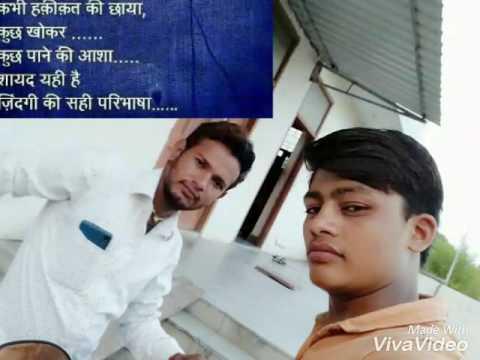 Ramchandra gadri plumber Chittorgarh