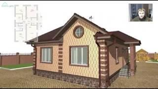 Проект небольшого дома «Кострома» B-336-ТП