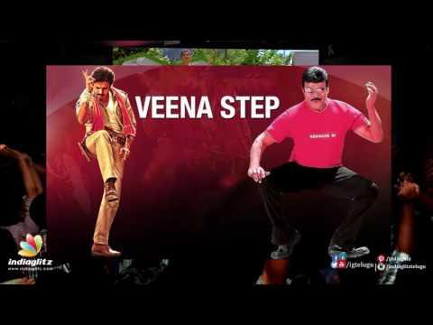 Chiranjeevi To Mesmerize With Veena Step Once Again | Chiru 150 |  Pawan Kalyan | Sai Dharam Tej