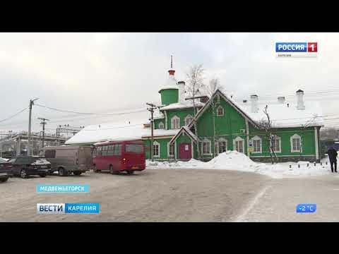 В Медвежьегорске начали реконструкцию вокзала