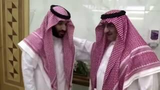 """الأمير محمد بن نايف يقول للأمير محمد بن سلمان """"الآن بنرتاح"""""""