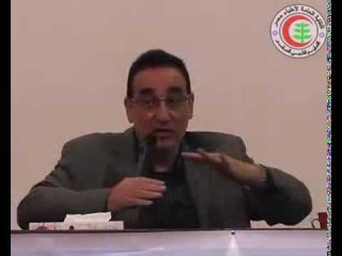 Treatment of Diabetes by Dr. Osama Mahmoud