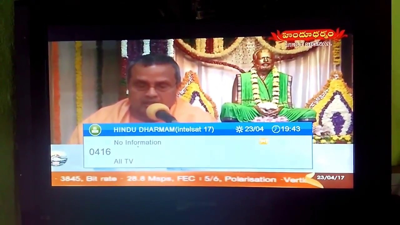 Tamil channels in Intelsat 17 c band full installing 209 channels free to  air part 1