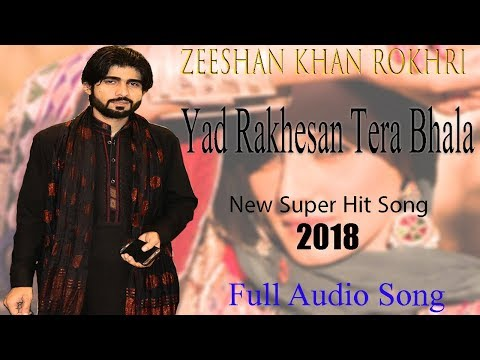 Yaad Rakhesan Tera Bhala | New Super Hit Song Zeeshan Khan Rokhri,