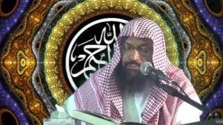 সূরা ফাজ্রের তাফসীর প্রথম খন্ড top islamic bangla