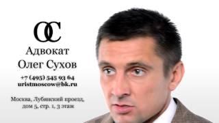 видео Акт приема передачи квартиры по договору долевого участия (ДДУ)