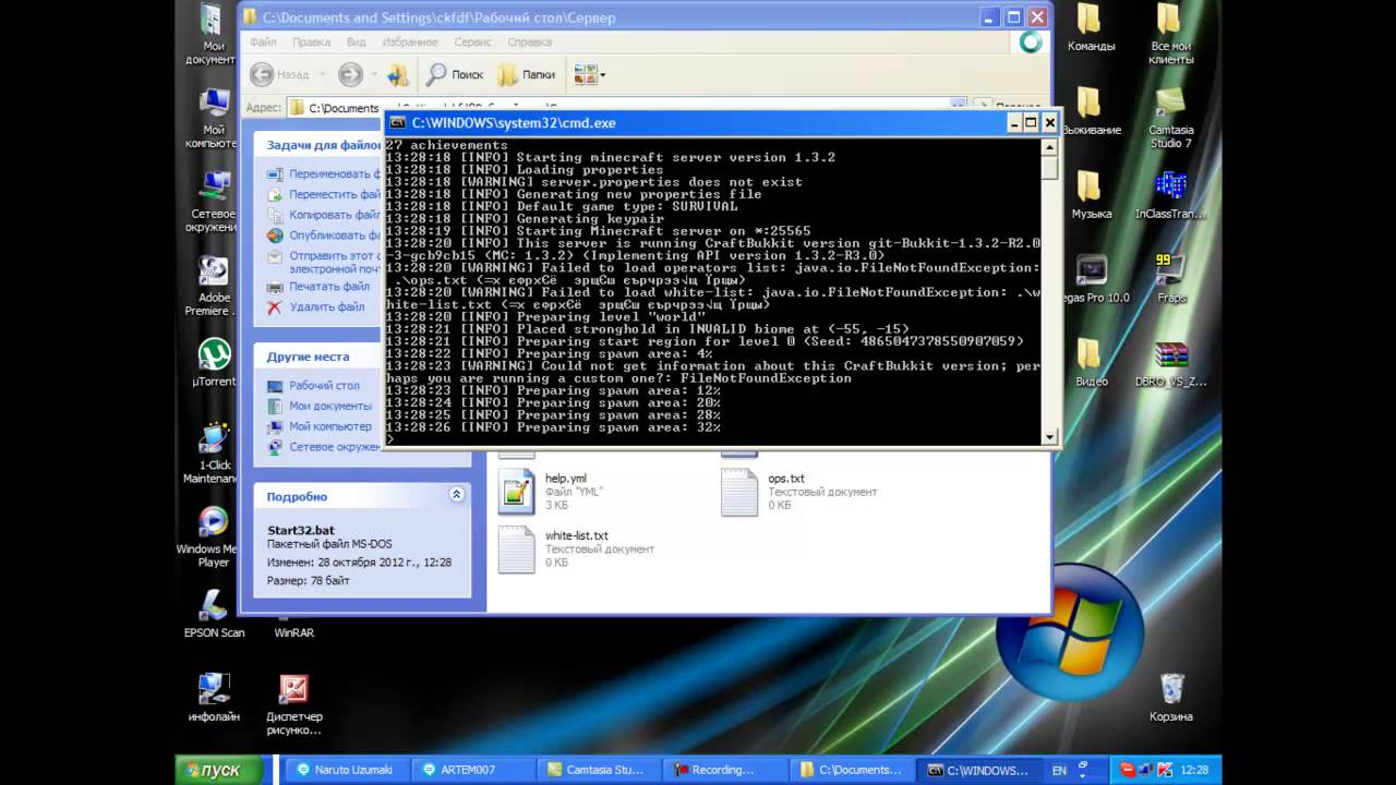 Как сделать бакет сервер фото 577