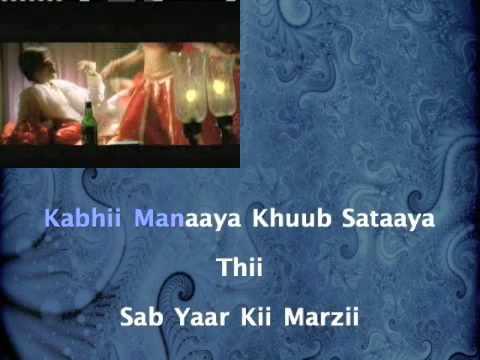 Aye Udi Udi Udi - Saathiya (2002)
