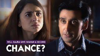 Will Hajra Give Shayan A Second Chance | Inkaar | HUM TV | HUM Spotlight