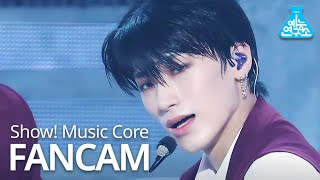 [예능연구소] 에이티즈 최산 직캠 'INCEPTION' (ATEEZ CHOI SAN FanCam) @Show!MusicCore 200801