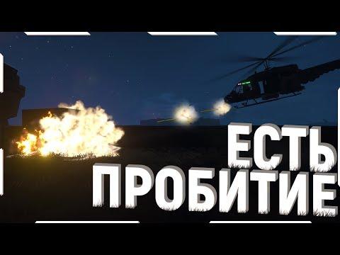 Hurtworld - Перестрелка на вертолетах | Антирейд дома и отжим C4 | Рейд дома с Окупом | Хартворлд