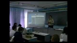 Открытый урок по химии с применением ИКТ в 9 классе