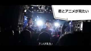 KIBA OF AKIBA ' Animation With You'  Official Liveclip