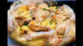 """Обед в """"Рукаве"""" из простых продуктов,быстро и вкусно!"""