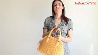 Итальянская женская сумка Domani DBB87Cf06(, 2014-05-21T08:35:05.000Z)