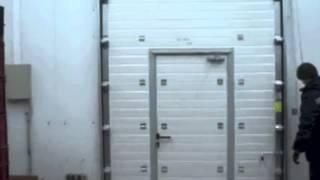 Секционные ворота 1(У нас вы можете купить секционные ворота по очень выгодным ценам - http://rolstavni-ceni.ru/, 2014-01-28T13:07:25.000Z)