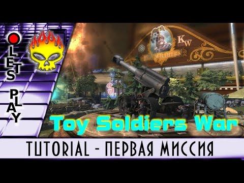 Toy Soldiers War Chest лучшая игра в стиле tower defence, tutorial, нуб без знания английского