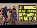 Assassins Creed Origins DLC Ubisoft Shows NEW FEATURE - Animus Control Panel (AC Origins DLC)