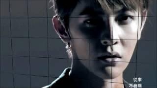 {Absolute Darling OST} Pretend We Never Loved Official MV- Jiro Wang ENG SUB.wmv