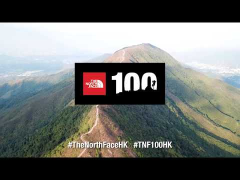 2017 The North Face 100 Hong Kong