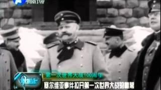 第一次世界大战波及范围广