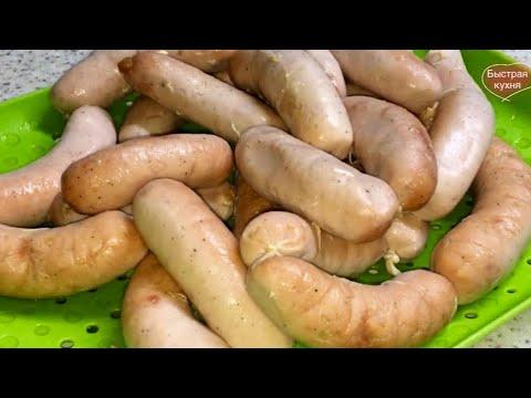 Пошаговый рецепт Домашних колбасок. Сардельки готовить дома очень просто!