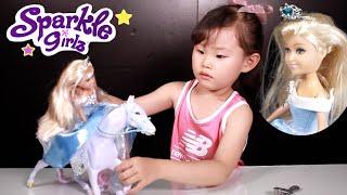 라임이의 스파클걸즈 겨울왕국 공주 인형 장난감 놀이 Lime & Toys 라임튜브