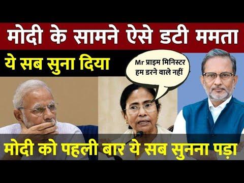 Mamata Banerjee के सामने आज PM Modi का सारा दांव कैसे उल्टा पड़ गया? - AjitAnjum