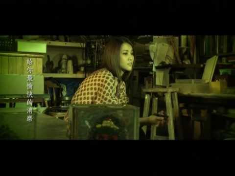 Kay Tse 謝安琪 年度之歌 MV