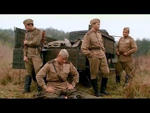 Смерть шпионам В августе 44-го Военный боевик