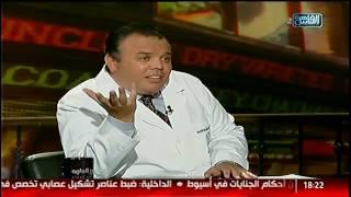 الناس الحلوة | بطانة الرحم المهاجرة .. المرض متعدد الوجوه مع د.هشام الشاعر