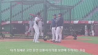 [현장직캠] 타격 부진 베탄코트, SK전 앞두고 맹훈련!