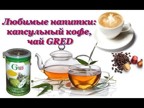Настоящий листовой зеленый чай без добавок