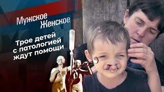 Пойдем к врачам Оксана Мужское Женское Выпуск от 25 06 2021