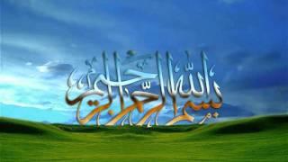 Idris Abkar - Surah al-Waqiah