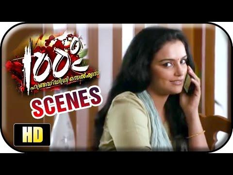 100 Degree Celsius Movie Scenes HD | Haritha & Sanju Sivaram visit Meghna | Shwetha | Ananya | Bhama