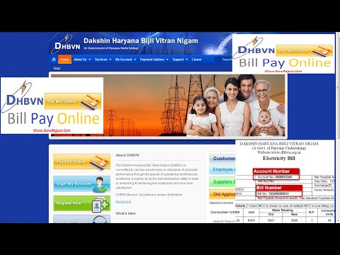 How to Get or know DHBVN Electricity Bill Details Online