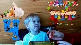 Развивающий мультик для детей.Учим Алфавит Буква  Ч АЗБУКА для малышей(УВАЖАЕМЫЕ ЗРИТЕЛИ !!! МЫ РЕШИЛИ ,что в каждом Новом Видео с участием Костика, мы будем Передавать Привет..., 2015-09-21T05:39:34.000Z)
