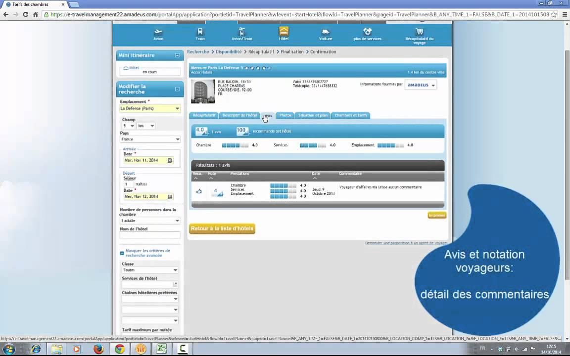 amadeus logiciel reservation gratuit