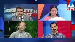 Why There Is an Objection For Kerala Minister to go to Saudi Arabia