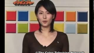 """イグザンプラー""""kaomoji"""" 寺田椿"""