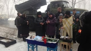 Похороны Артема 4 годика. Донецк