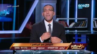 على هوى مصر  - حبس عقيد ومعاون مبحاث بسجن المستقبل وملازم و13 فرداً في واقعة الهروب