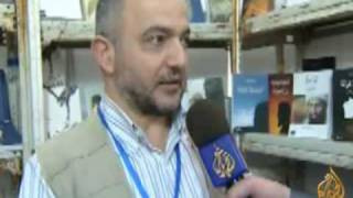 الممنوع والمسموح في معرض طهران الدولي للكتاب
