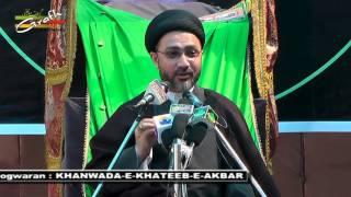 Allama Shahanshah Husain Naqvi Pakistan | Majlis-e-Barsi Khateeb-e-Akbar Maulana Mirza Mohd. Atha r