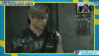 Resident Evil 2 Remake : Biohazard - Capcom Japan TV du 05/12/18 (Leon & Ada)