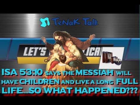 """Wasn't Jesus Supposed to Have Children? Can """"SEED"""" Simply be a Metaphor? Rabbi Tovia Singer[464e117]"""