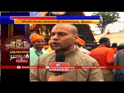 TTD EO Anil Singhal Face to Face over Sri Vari Bramostavam Arrangements | hmtv
