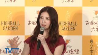エンタメ動画が満タン「MANTAN TV」 http://mantan-tv.jp/ ≫ 女優の吉高...