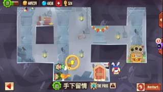 King Of Thieves - Base 96 Hard Layout Solution 50fps